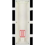 Helios IP Verso Krabica pre inštaláciu do steny, 3 moduly