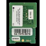 Helios IP BASE - čítačka kariet, 13.56 MHz