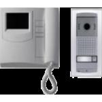 EX3252AGLE digitálna dvojvodičová video súprava pre 1 užívateľa