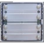 CT2138AB Prídavný talčidlový modul pre panely ALBA