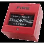 XDVCP-809-R Hlásič požiaru